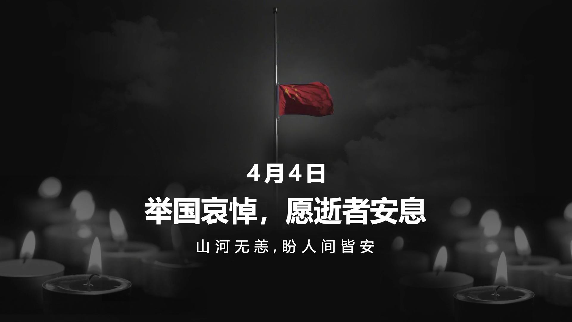 4月4日0点至4月5日0点停机维护
